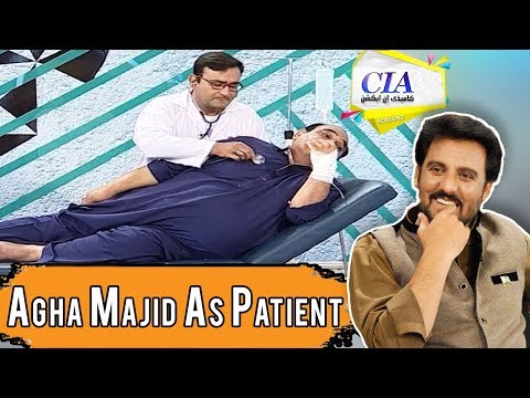 CIA With Afzal Khan - 27 January 2018 - ATV