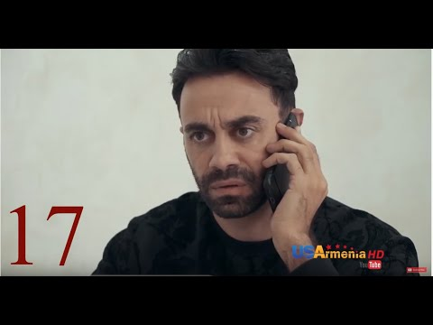 YERAZANQNERI YERKIR 2 EPISODE 17