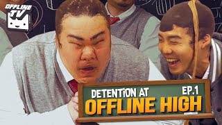 �������� ���� Mulan Star Jimmy Wong Teaches Us To Be A Man | Detention at Offline High Ep 1 ������