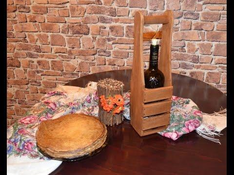 Деревянные подарочные коробки Изготовление подарочных