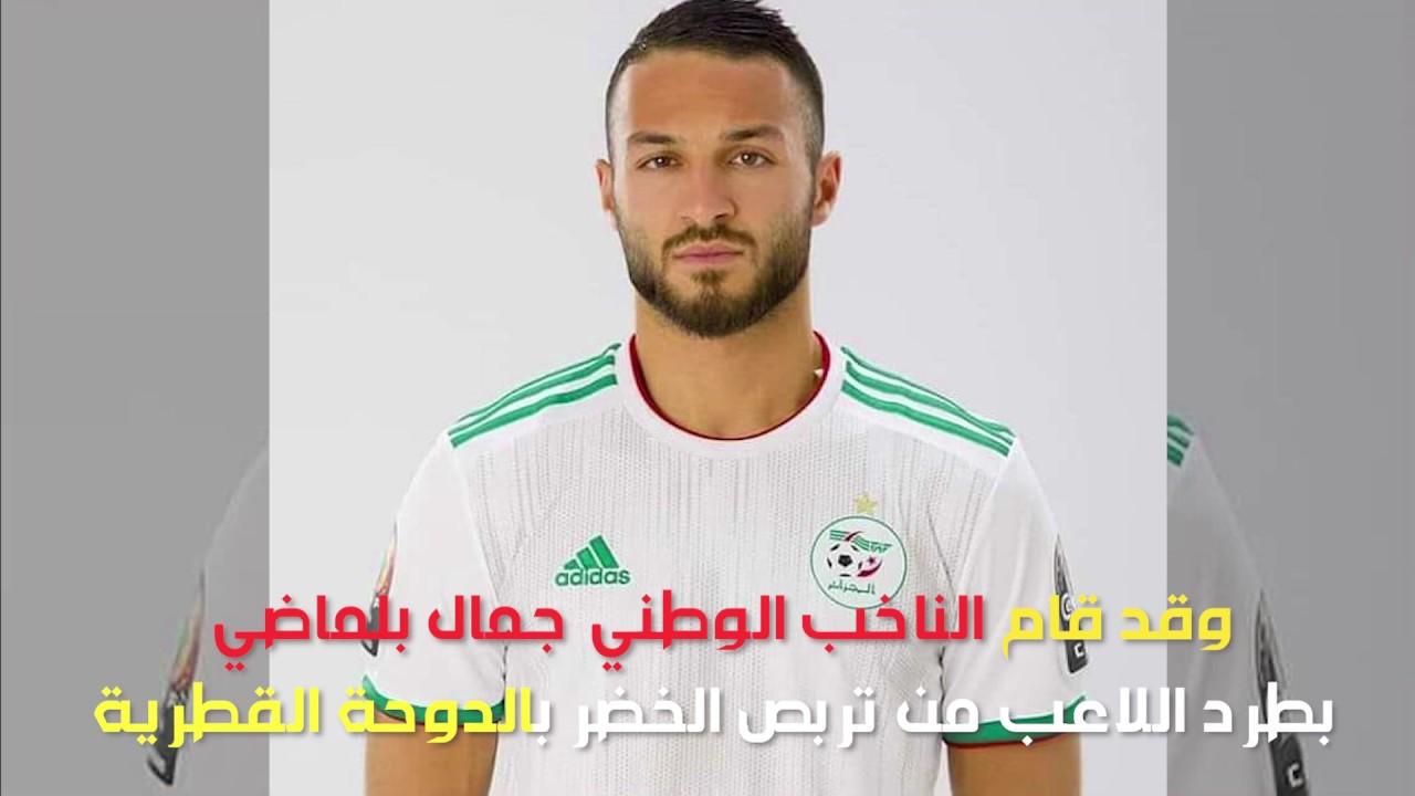 بعد فضيحة فيديو هريس بلقبلة.. اللاعب يخاطب الجزائريين
