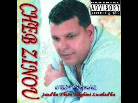 music cheb zinou 2011
