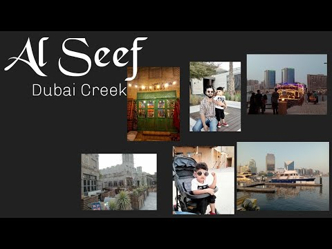 Eid Holidays  How we spend  Al Seef   Dubai Creek  Places to visit in Dubai for free   Dhow cruise⛵️