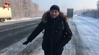 На электричках до Владивостока. В минус 36 застряли на трассе