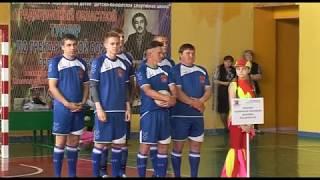 Межнациональный культурно спортивный праздник «Мяч Дружбы»