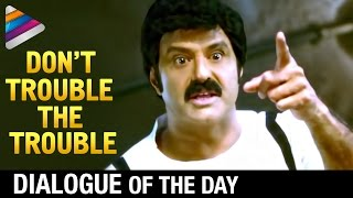 Dialogue of the Day | Don't Trouble the Trouble | Balakrishna | Srimannarayana Telugu Movie