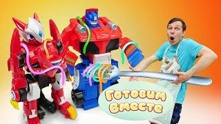 Фото Оптимус и игрушки из мультика Монкарт готовят вместе с Федором. Разноцветные макароны