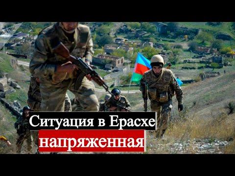 Россия несет ответственность за агрессию Азербайджана по отношении к Армении