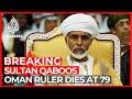 أغنية Oman39s Sultan Qaboos dies State media mp3