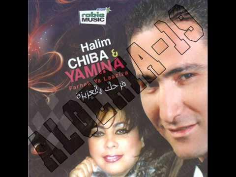 yamina et soltane 2011