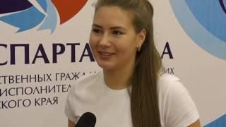 Вторая Спартакиада госслужащих прошла во Владивостоке