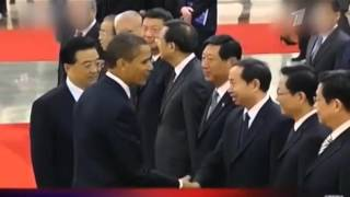 Прикол про Обаму, Путина и 100 китайцев