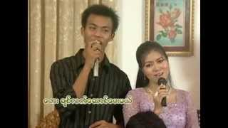 ChitParLay MaMoneTarn----PoThauk Kyar & Pan Ei Phyu
