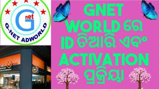 HOE MAAK JE ID IN G-NETTO WERELD EN ACTIVERING PROCES.9090525170.