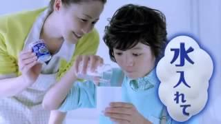 新世代の浴室防カビ対策として、ルックが発売した防カビくん煙剤を、濱...
