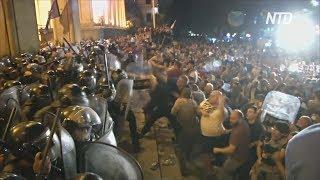 Протест и стычки в Тбилиси: 70 пострадавших