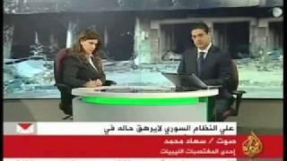 اغتصاب الليبية سعاد محمد في طرابلس
