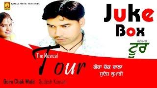 Gora Chak Wala | Sudesh Kumari | Tour Juke Box |  Goyal Music