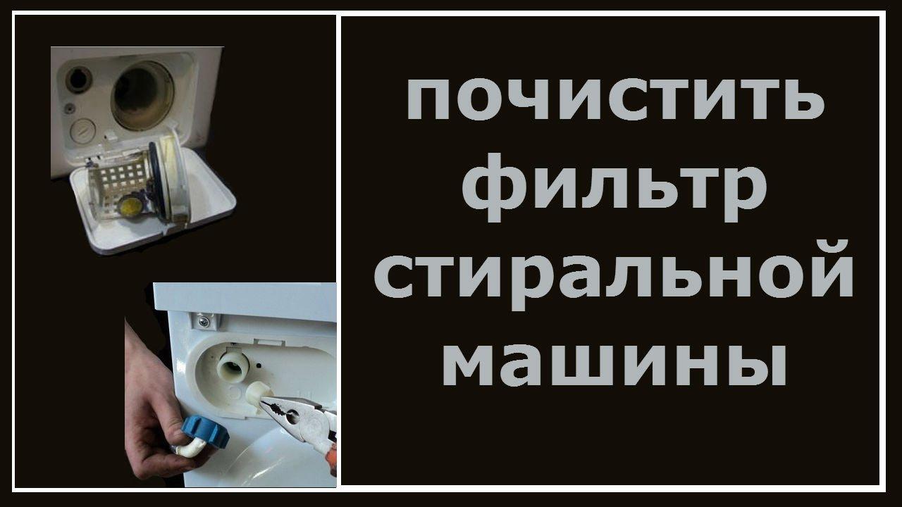 инструкция к стиральной машине электролюкс ews 1030