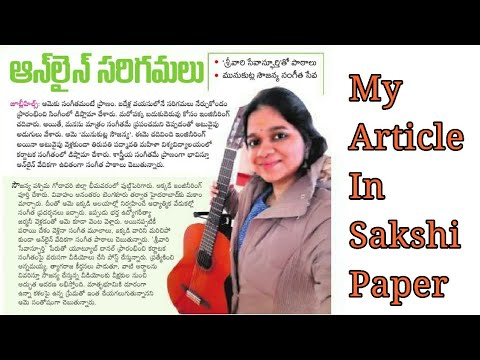 My article published in today's sakshi news paper