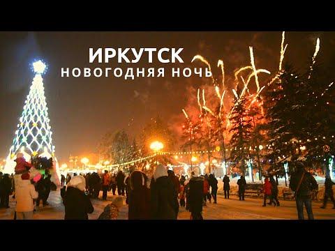 Новогодний салют. 01.01.2018. Иркутск