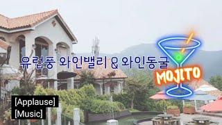[Korean beau…