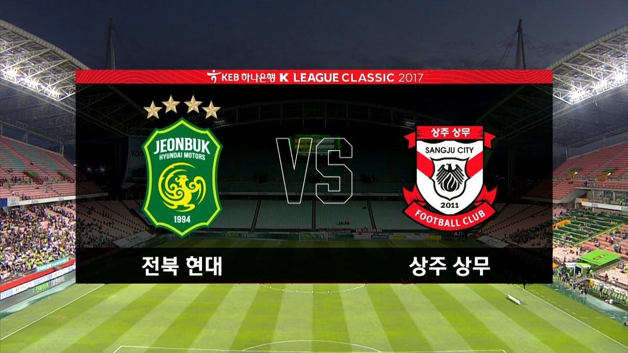 Jeonbuk Hyundai Motors 1-2 Sangju Sangmu Phoenix