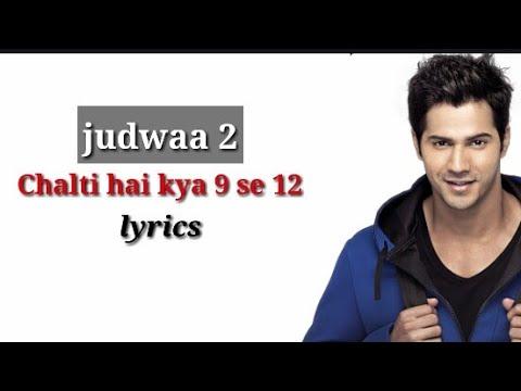 Chalti Hai kya 9 se 12 [Lyrics] - Judwaa 2...