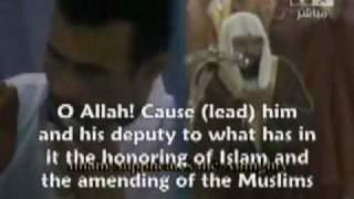 Abdur Rahman Sudais Dua-Ramadan