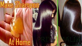 How To Make Natural Shampoo At Home For Long hair,Thick hair,Shiny Hair | Homemade Shampoo for Hair