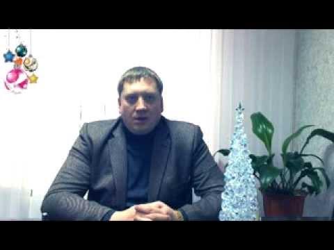 """Поздравление от генерального директора ООО """"Кузнецкий завод конденсаторов"""""""