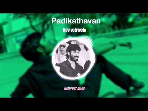 Padikathavan Whatsapp Status Dhanush Whatsapp Status