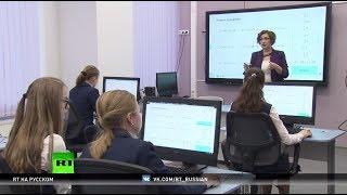 Российский педагог впервые вышла в финал конкурса «Учитель мира»