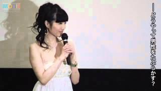森下悠里/『人生奪回ゲーム』DVDリリース記念舞台挨拶 (ムビコレTOPは...
