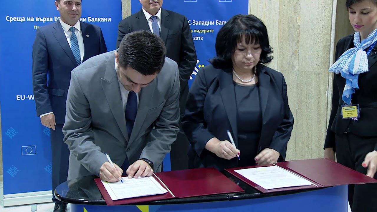 Vienna Economic Forum – Sofia Talks 2018: Signing of agreement