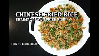 Easy Shrimp Fried Rice - Best Prawn Fried Rice - How to cook Chinese Fried Rice