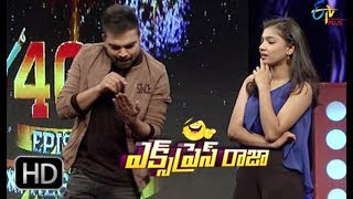 Express Raja | Funny Bite 3 | 30th   March 2018 | ETV Plus