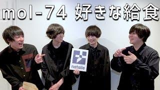 【つながるトーク】mol-74編【Teenager】