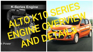 Alto k10 engine overview/how to engine working alto k10
