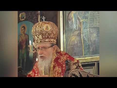 Слово на сливенския митрополит Иоаникий
