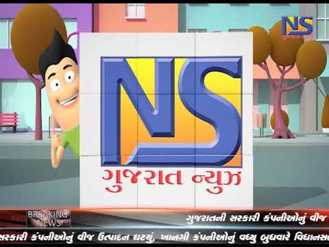 Dil Dosti Love In Life   Vyakti Vishesh   Ns Gujarat News
