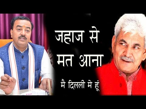 Manoj Sinha front runner: New Uttar Pradesh chief minister to be decided shortly
