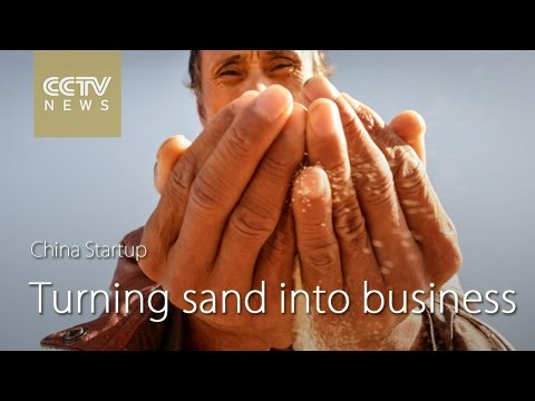 China Startup: Turning sand into business