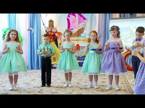 """Детский оркестр """"Полька"""" Дунаевского"""