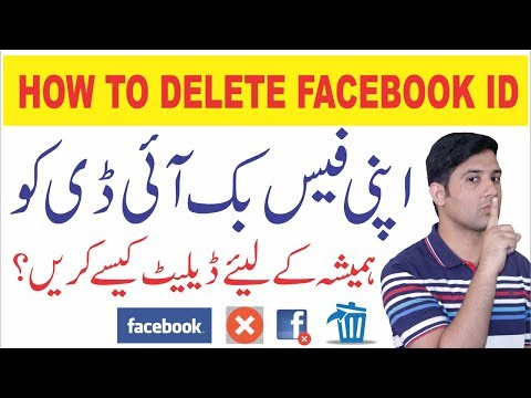 How To Delete Facebook Account / ID Permanently in 2018