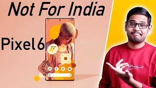 Why Google Pixel 6 is Not Coming to India?