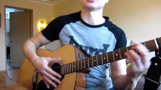 Султан Ураган и Мурат Тхагалегов - На дискотеку (кавер на гитаре)
