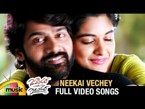 Juliet Lover of Idiot Movie Songs | Neekai Vechey Full Video Song | Naveen Chandra | Nivetha Thomas