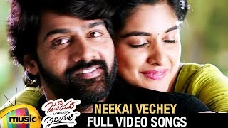 Juliet Lover of Idiot Movie Songs | Neekai Vechey Full Video Song | Naveen Chandra | Nivetha Thomas