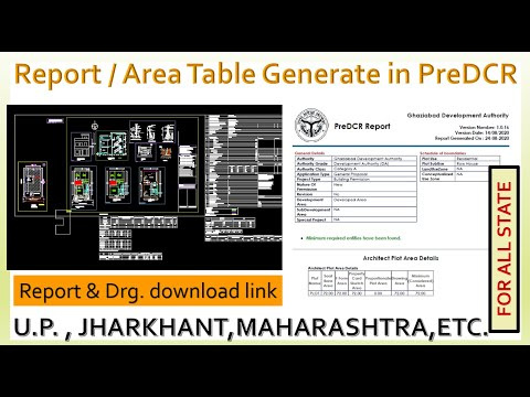 PreDCR Report Generate & Objection List , Area Table II How to Generate Report II All Information
